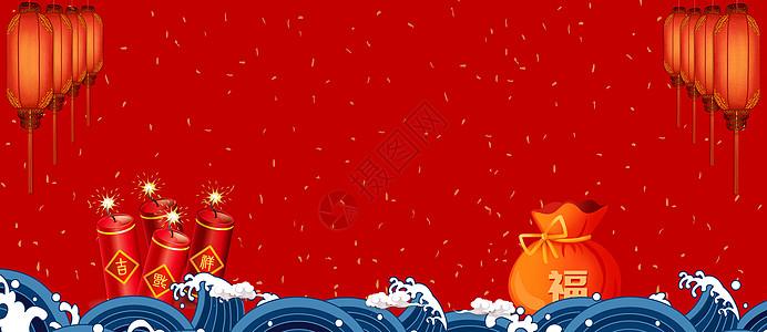 新年背景图片
