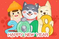 2018新年插画图片