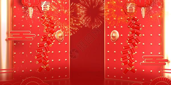 春节创意喜庆背景图片