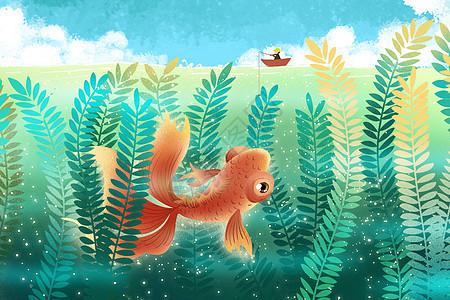 梦幻金鱼插画图片