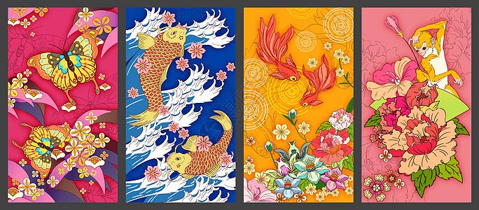春节吉祥插画图片