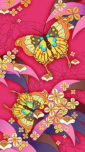 中国风蝴蝶插画图片