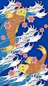 中国风金鱼插画图片