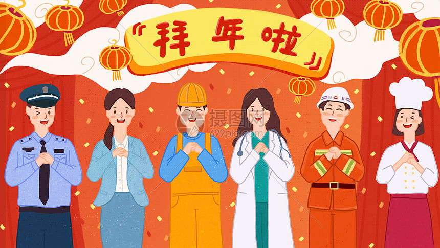 大拜年中国年图片