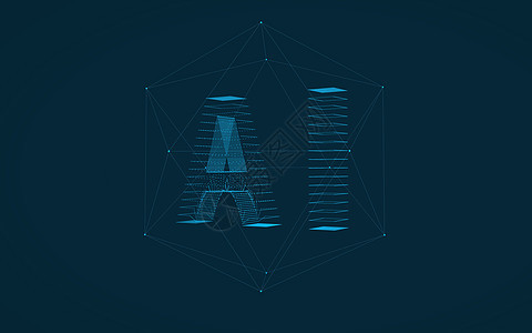 AI人工智图片