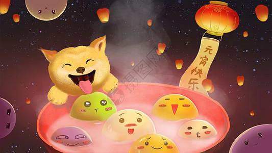 元宵节快乐图片