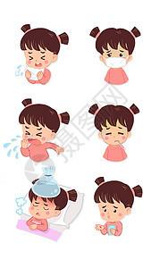 生病儿童Q版形象图片