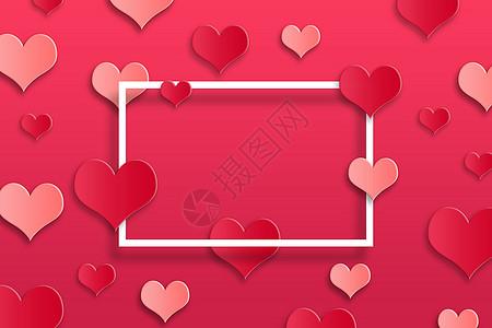 可爱情人节背景图片