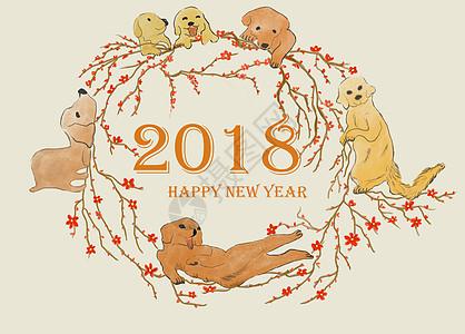 新年瑞犬图片
