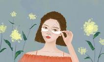 女孩贴眼膜图片