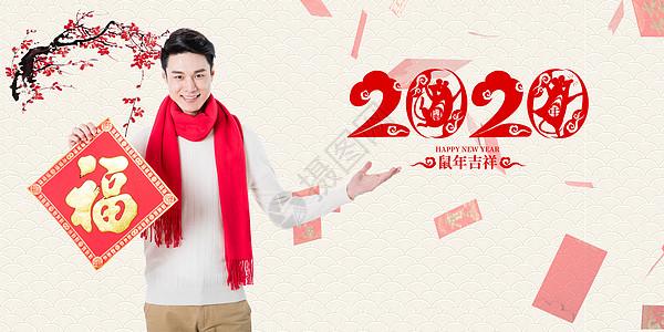 新年祝福背景图片