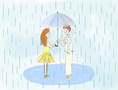 雨天情侣图片