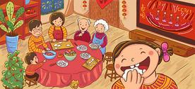 除夕包饺子图片