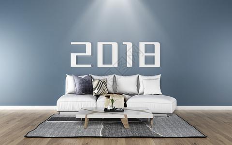 2018简约室内空间图片