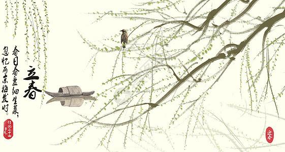 立春节气图片