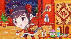 新春佳节图片