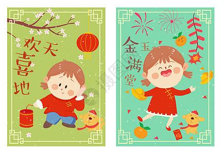 春节祝福图片