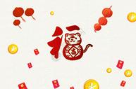 2018喜庆大福袋红包金元宝图片