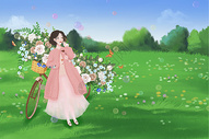立春篇:采一抹春色图片