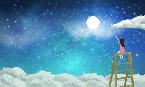 摘星星图片