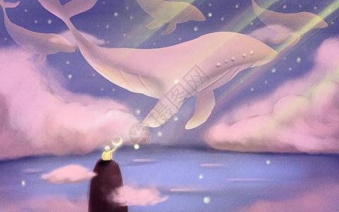 紫色梦幻鲸鱼图片