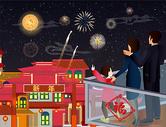 新年全家团圆图片