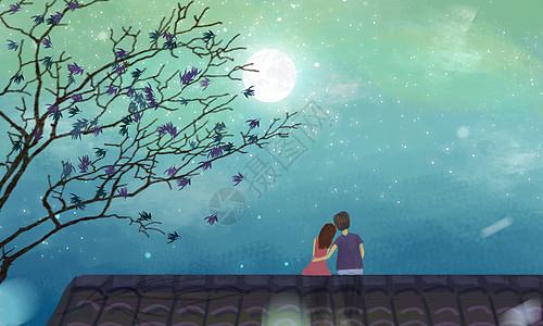 情侣夜晚看月亮图片