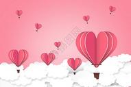 卡通情人节气球海报图片