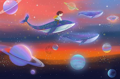 宇宙鲸鱼picture