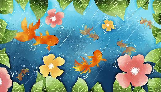金鱼系列插画图片