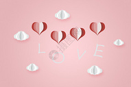 唯美情人节爱心气球图片