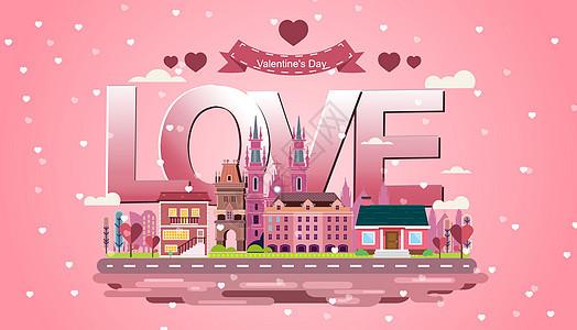 粉色情人节图片
