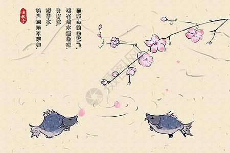桃花钓鱼图片