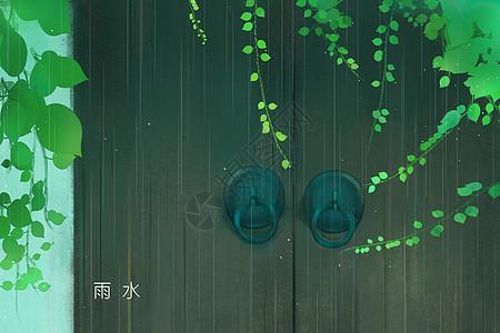 雨水节气图图片