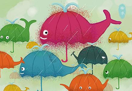 五彩缤纷的雨水节气图片