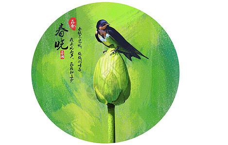 春天节气插画图片