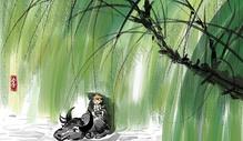春季场景插画图片