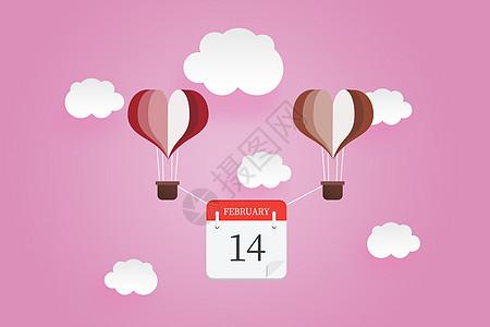 热气球心形图片