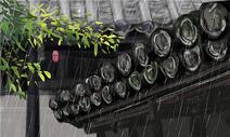 雨水插画图片
