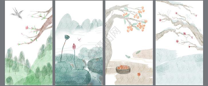 春夏秋冬壁纸图片