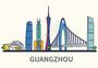 扁平化城市广州标志性建筑物图片