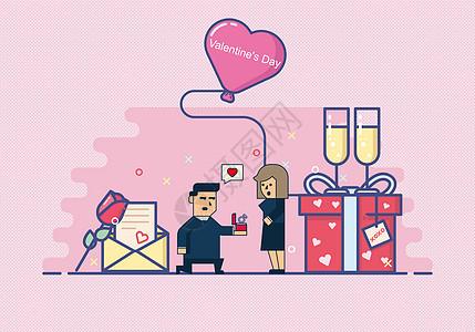 情人节卡通插画图片