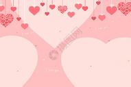 浪漫情人节背景图片