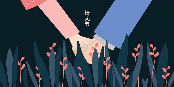 花丛中的情人图片