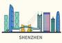 扁平化城市深圳标志性建筑物图片