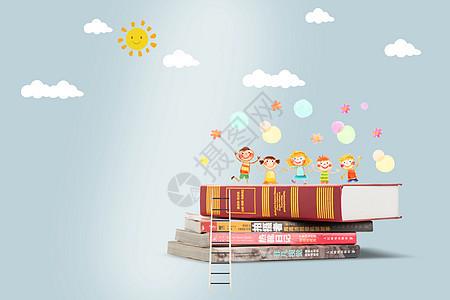 教育文化背景图片