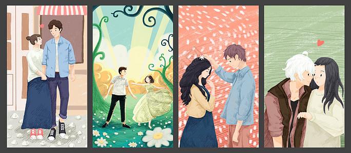 情人节情侣插画图片