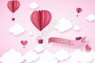 情人节气球海报图片