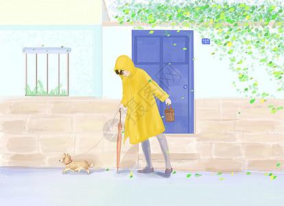 拿着雨伞的姑娘图片