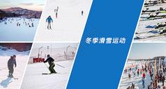 2018冬奥会图片